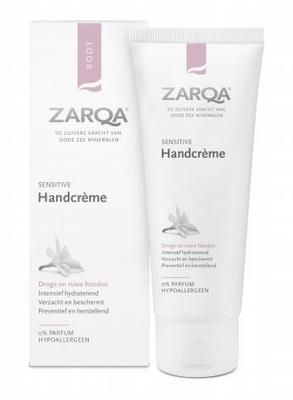 Zarqa Hand Protection Cream 75ml